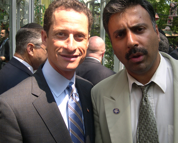 Dr.Abbey with Former Congress member Anthony Weiner