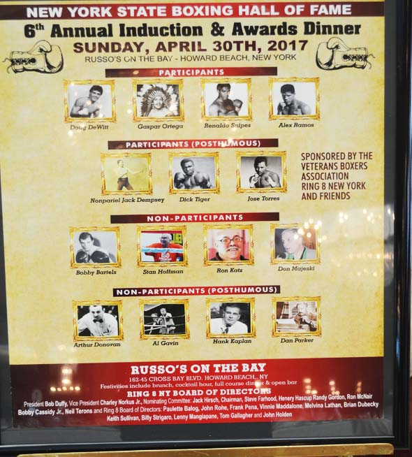 NYS Boxing Hall of fame 2017
